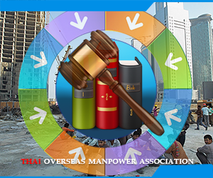 Articles of Association Thai Overseas Manpower Association