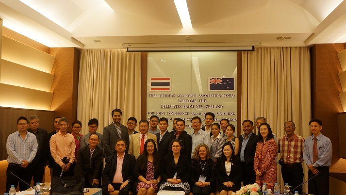 TOMA meet with NEW ZEALAND representative for Thai Skill for work oppotunity