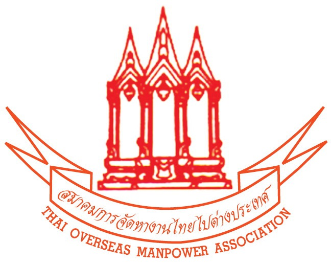 Thai Overseas Manpower Association (TOMATHAI Logo) โลโก้ สมาคมการจัดหางานไทยไปต่างประเทศ